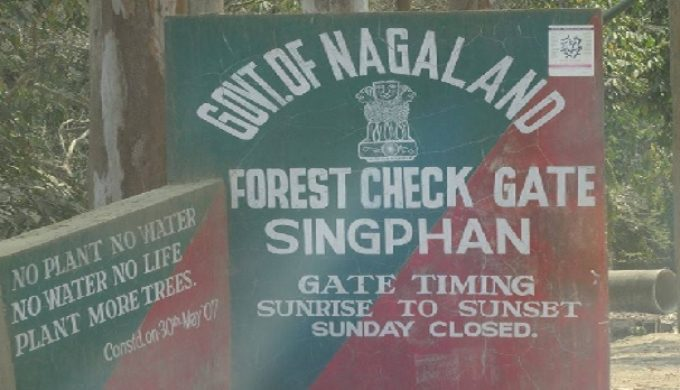 Nagaland govt declares Singphan Wildlife Sanctuary as Singphan Elephant Reserve